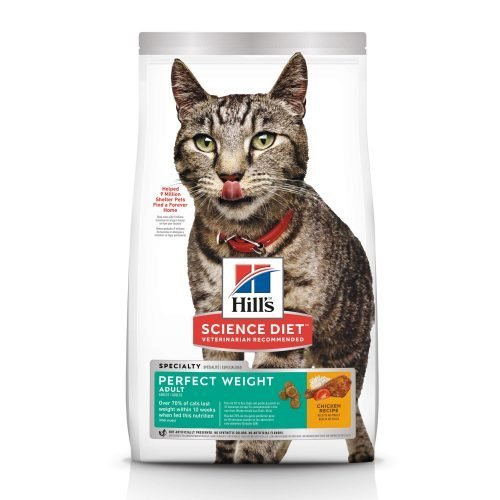 Hill's Science Diet Adult Perfect Weight Chicken Recipe Dry Cat Food